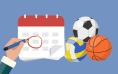 Kalendarz wydarzeń sportowych